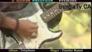 Free Bangla Natok, Bangla Movie, Bangla Music, Bangla Ringtone, Live Bangla TV.flv