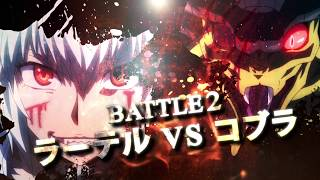 TVアニメ『キリングバイツ』バトルシーンPV