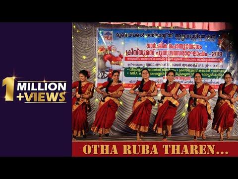 Otha ruba tharen -Dance Performance