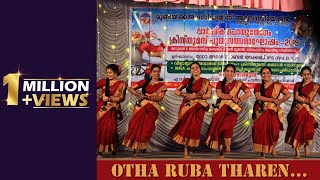Otha Ruba tharen | Dance Performance