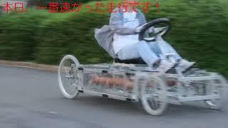 (東洋大学 機械工学科)advanced ゴム動力車4号機20181009