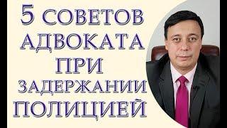 видео Статья 342.4 НК РФ. Налоговый кодекс с комментариями