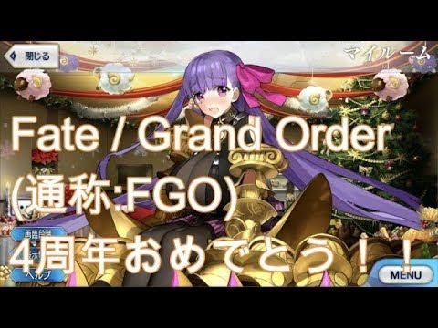 【FGO】パッションリップ単騎「今更ながらアビー戦」