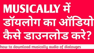 How to download musically bollywood Dialogues Audio in hindi