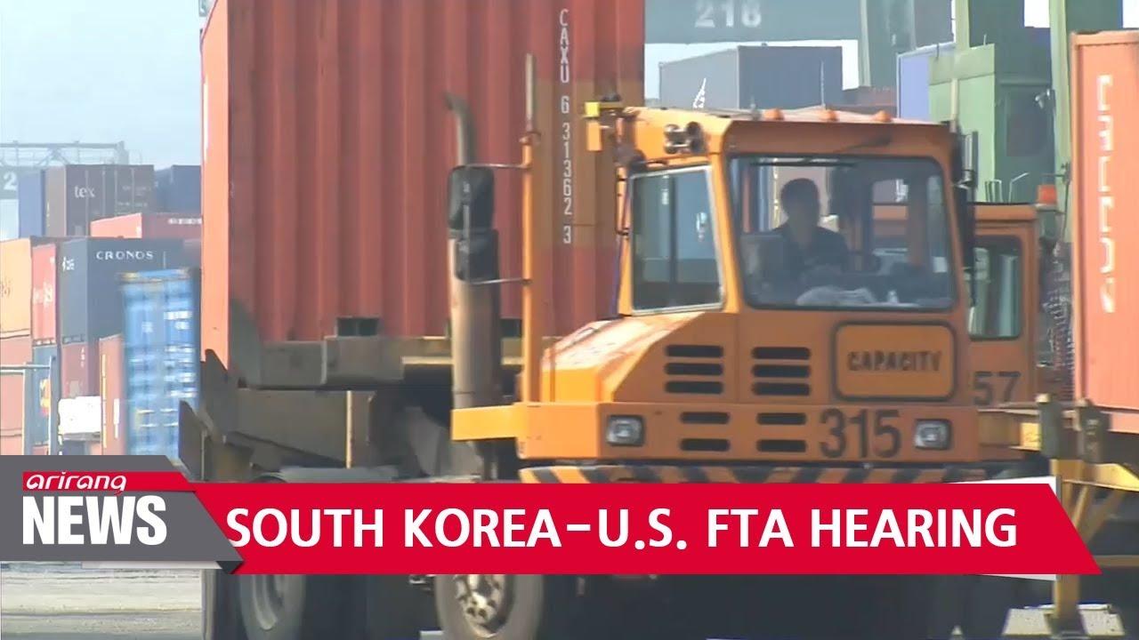 Gov't holds second public hearing on South Korea-U S  FTA renegotiation