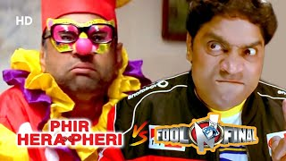 चोर क घर चोरी | Phir Hera Pheri VS Fool N Final | Best Comedy Scenes | Paresh Rawal - Johny Lever