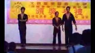 沙田小學表演