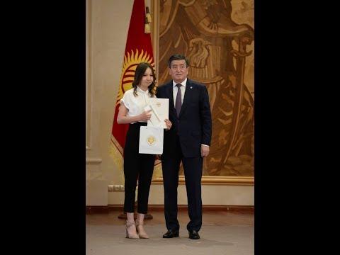 ОРТ-2019 алтын сертификатты Сафед Буландык кыз алды