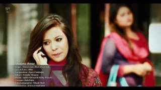 Bangla Song 2013 - Shopno Amar by Ayon Chaklader ft Rifat & Earnick [HD Music Video]