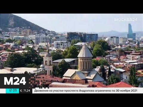 Смотреть фото Грузия подсчитала убытки от запрета авиасообщения с Россией - Москва 24 новости россия москва