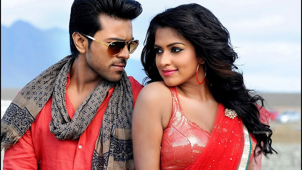 Nayak Movie Songs Subhaleka Full Song Ram Charan