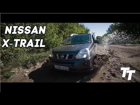Nissan X Trail 2.5 169 л.с. 2010 Тест драйв и обзор Твоя Тачка 2