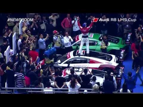 Audi R8 LMS Cup Round 1 Highlights – Shanghai - May 2016