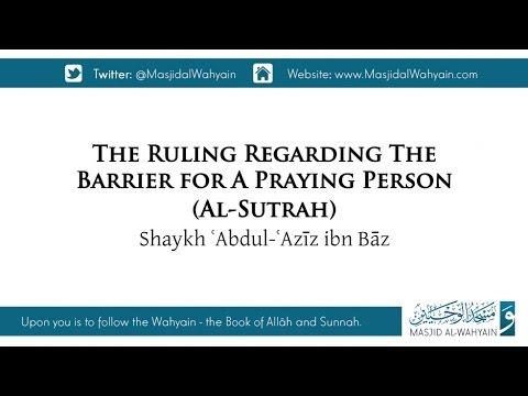 The Ruling Regarding The Barrier for A Praying Person Al Sutrah | Shaykh ʿAbdul ʿAzīz ibn Bāz
