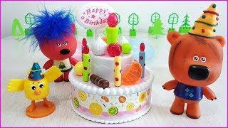 Кеша ЗАБЫЛ про День Рождения! ТОРТ и ПОДАРКИ от друзей Мультики с игрушками Мимимишки