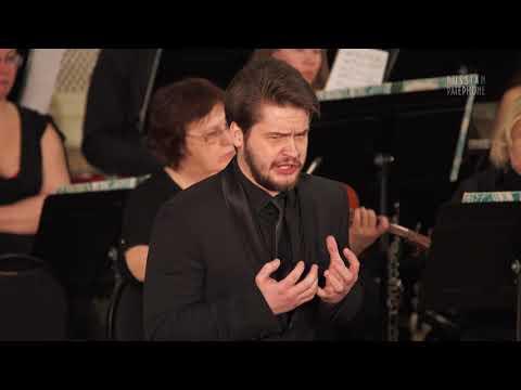 ЧАЙКОВСКИЙ Ария короля Рене (Иоланта) - Алексей Кулагин / TCHAIKOVSKY The King René Aria