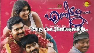 Oru (Instrumental)  - Ennittum
