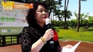 강북문화대학 시낭송 강의,  [최대남 시인,시낭송가]님…
