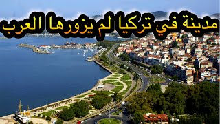 جوله في مدينه جديده لايعرفها العرب