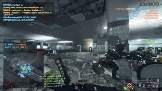 Battlefield 4: Breathe the pressure - come play my game - I'll test ya ;P METRO!!!