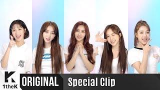 Special Clip(스페셜클립): ELRIS(엘리스) _ Summer Dream