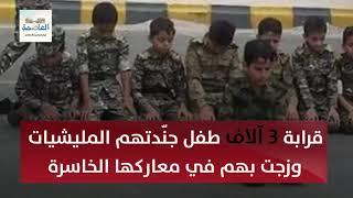 تعرف على الخسائر البشرية للحوثيين في 2018