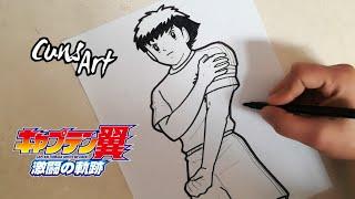 COMO DIBUJAR A TSUBASA OZORA | CAPITAN TSUBASA |  how to draw tsubasa ozora | captain tsubasa