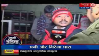 Exclusive News24: Coldest day in Delhi as temp drops to 5.2 deg, season's lowest