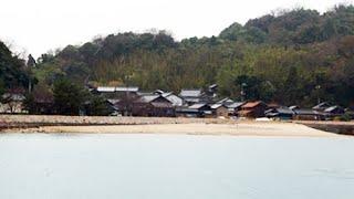 海界の村を歩く 瀬戸内海 斎島 (広島県)