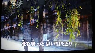 Japan Enka new song 加賀友禅の女 ★葵かを里 Cover🎤ai