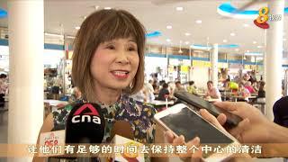 【新冠肺炎】环境局小贩中心大幅增加清洁消毒频率