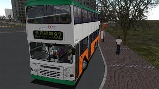 [Hv telargo][OMSI2]新巴82線(小西灣(藍灣半島)→北角碼頭)#551