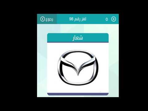 حل لغز شعار من 5 حروف كلمات متقاطعة وصله Funnycattv