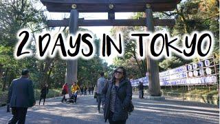 Christmas Getaway: 2 Days in Tokyo