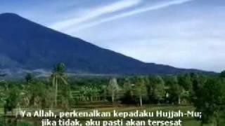 Musik Relaksasi Jawa Islami: Mengenal Diri - Stafaband