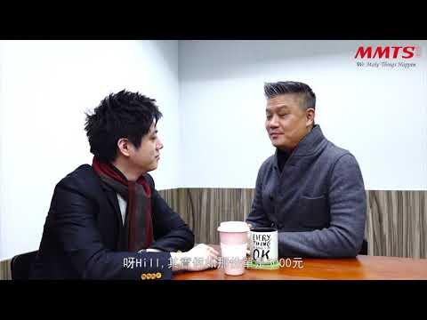【 MMTS亞洲 - 秒殺「回佣黨」】