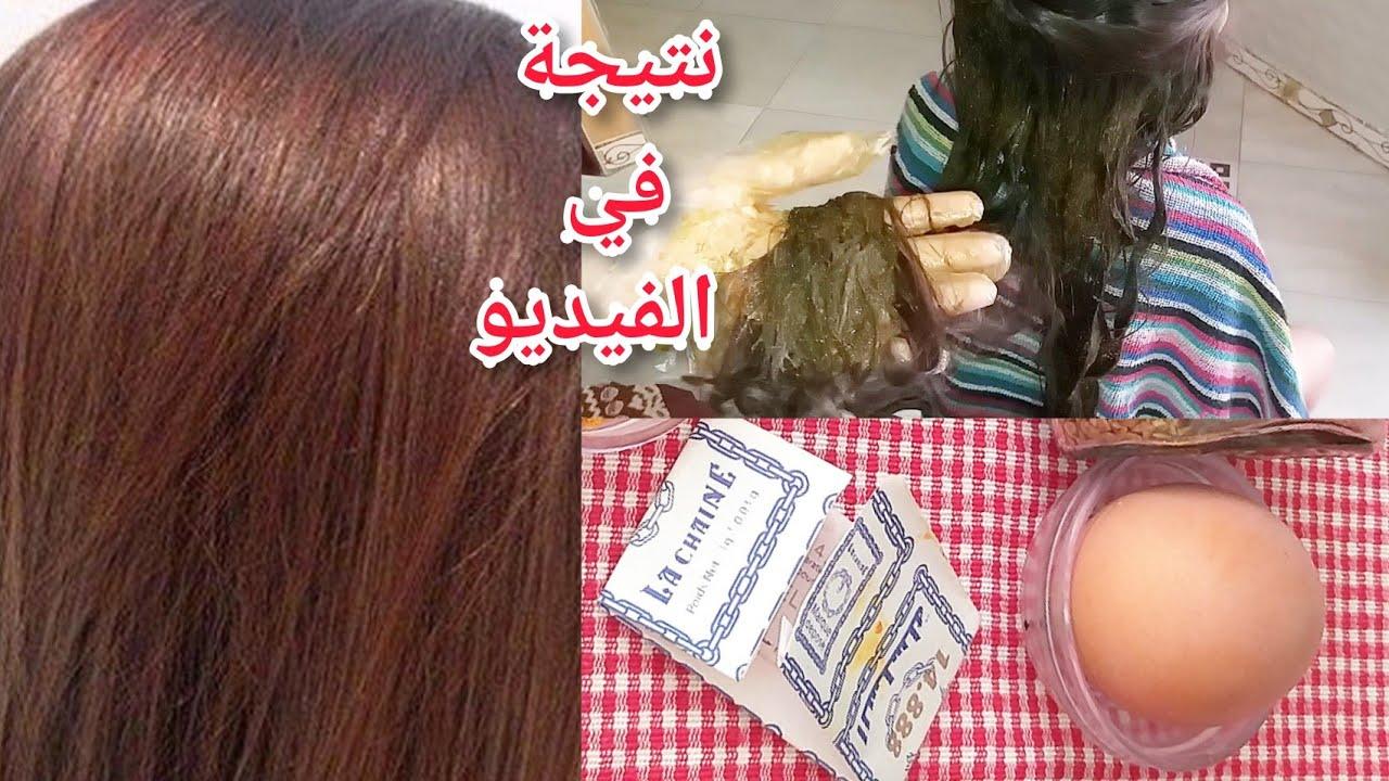 صباغة الشعر باللون البني وكتصبغ شيب الابيض صبغة طبيعية  بدون اكسجين وبدون حناء ❤