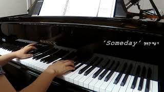 듣기좋은 피아노곡 Someday -행복한 예술가