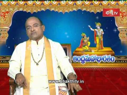 Andhra Mahabharatam - Karna Parvam (Episode 1268 | Part 1)
