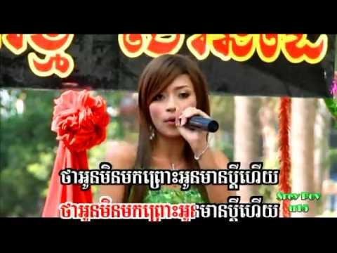 nhac khmer