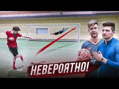 10 САМЫХ УДИВИТЕЛЬНЫХ ПЕНАЛЬТИ в футболе!