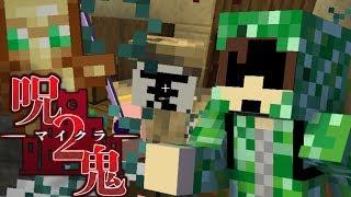 YouTube動画:【第7話】封印の水晶を使って鬼を退治しろ!!【マイクラ呪鬼2】