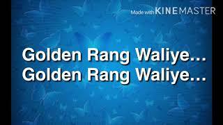 Guri – Golden Rang – Song Lyrics