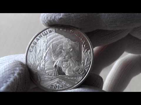 монеты 50 тенге красная книга Казахстана