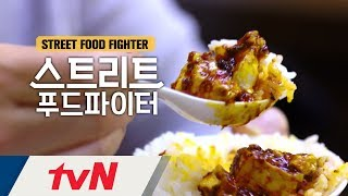 (CRAVE WORTHY) Street Food Fighter | 白老師的地道美食攻略