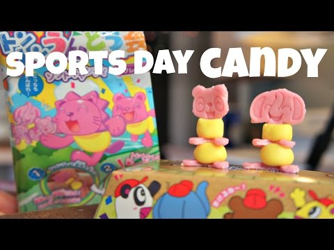 Japanese Sports Day Candy Kit - Whatcha Eating? #215