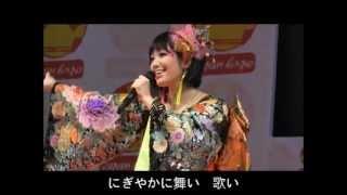 FB: http://www.facebook.com/sakuyarei ~神主×アニソン作曲家が贈る日...
