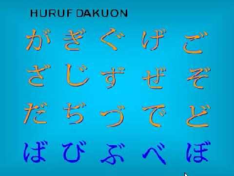 Bahasa Jepang    Hiragana