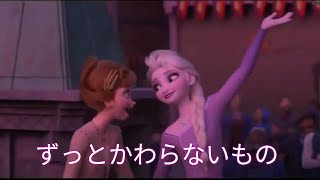(C)2019 Disney. All Rights Reserved. #アナと雪の女王2.