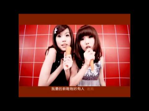 By2【新少女祈禱 Girls' prayer】官方完整版 MV(專輯:Twins)